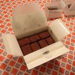 バレンタイン!生チョコの可愛いラッピング方法!