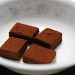 生チョコの保存方法と保存期間お教えします!