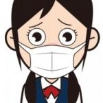 マスクをつけるとメガネが曇る!防止する方法!