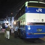 高速バスに荷物制限はある?大きさの目安はこれ!