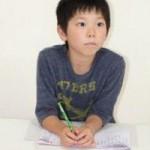 読書感想文の書き方!小学生高学年のための秘訣!