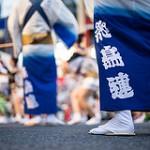 高円寺阿波踊りの前夜祭情報!前夜祭も魅力がいっぱい!