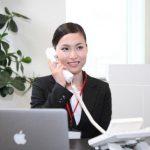 ビジネス上の電話のかけ方!コツと具体例